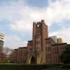 京都大学の第一段階選抜実施