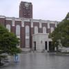 京大工学部ボーダー