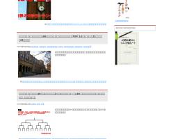 受験勉強法ブログ大学受験合格大作戦